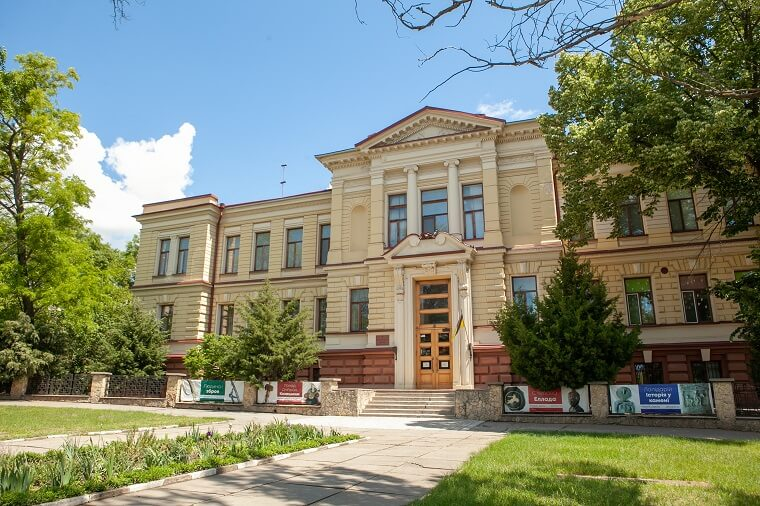 Building of Kherson Museum of Local Lore