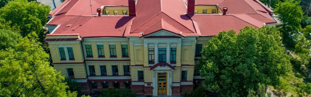 Kherson Museum of Local Lore