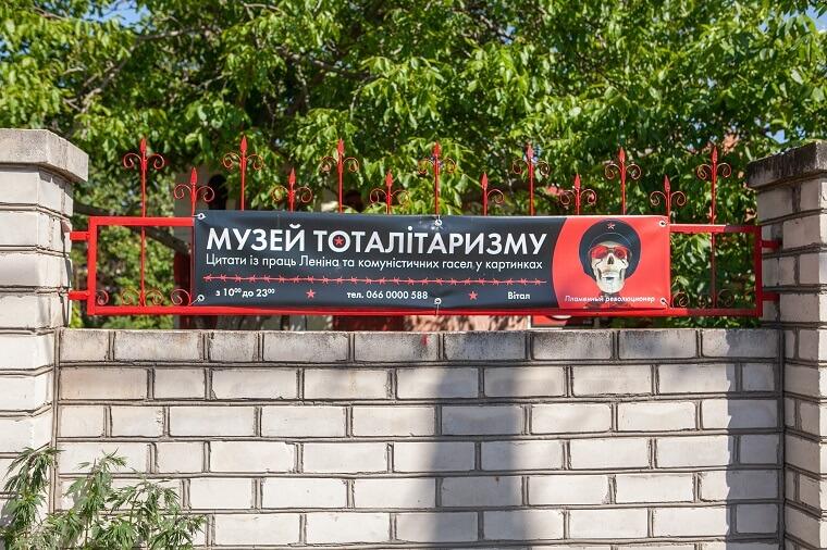 Address of museum