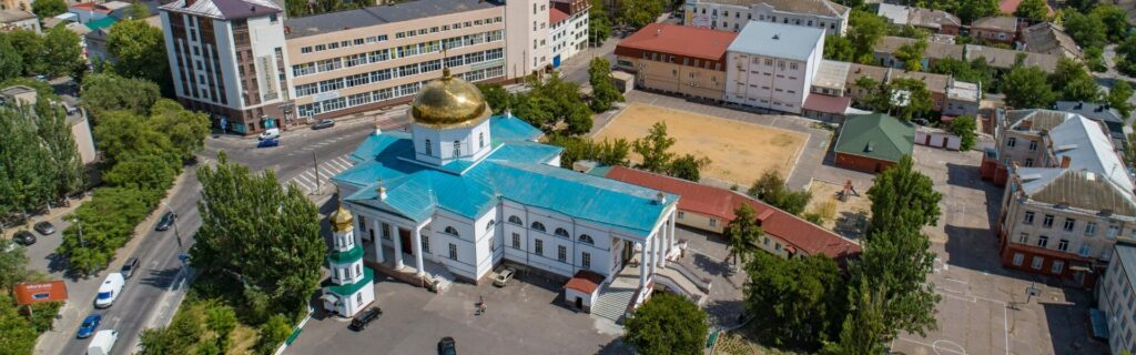 Свято-Духовский собор