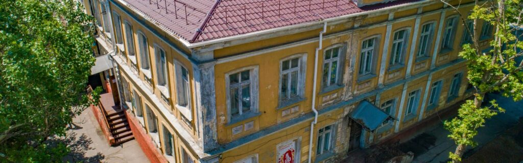 Kherson Literature Exhibition Hall
