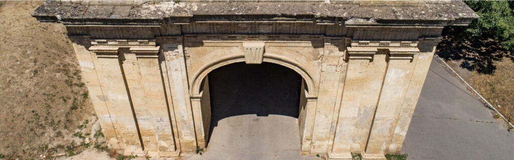 Северные ворота