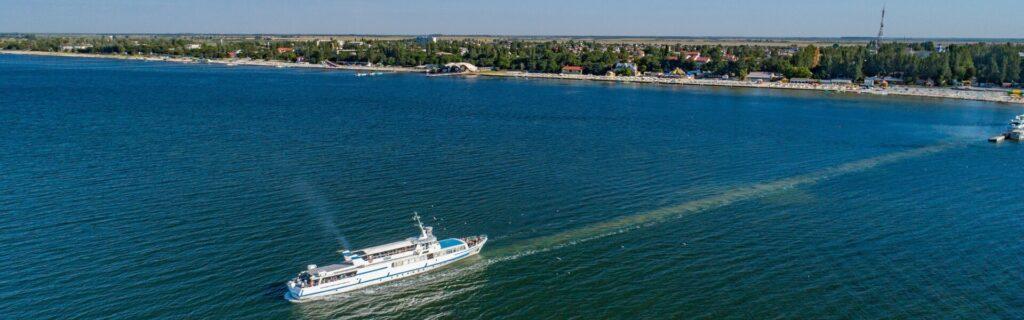 Відпочинок на морі в Скадовську