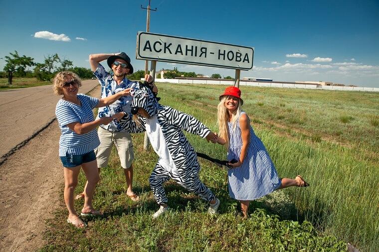 Road to Askaniia