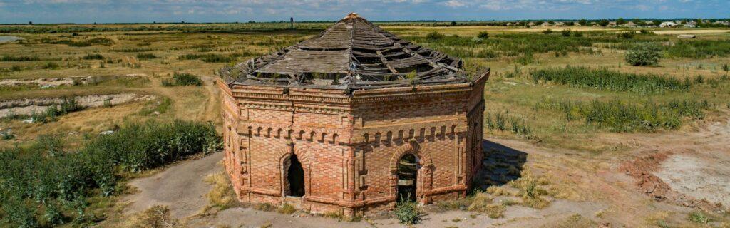 Масонський храм в селі Круглоозерка